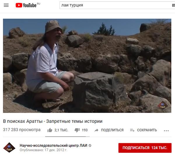 Экспедиции к выпаривателям родниковой воды - Страница 27 Nemrut-dag_alalax_propily