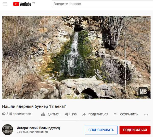 Экспедиции к выпаривателям родниковой воды - Страница 33 Reka_tvertsa_1