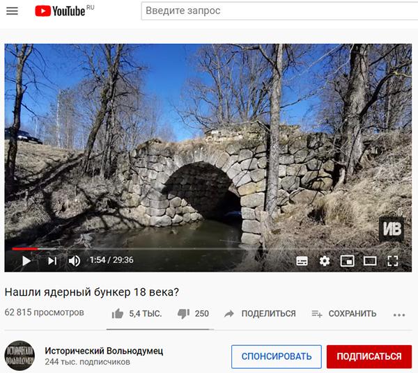 Экспедиции к выпаривателям родниковой воды - Страница 33 Reka_tvertsa_2