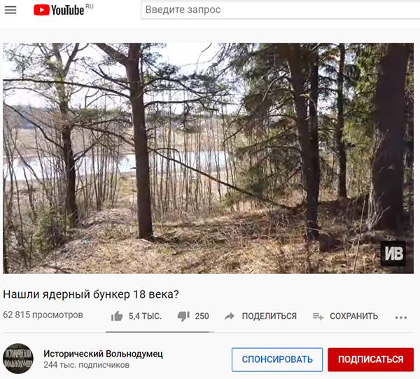 Экспедиции к выпаривателям родниковой воды - Страница 33 Reka_tvertsa_5