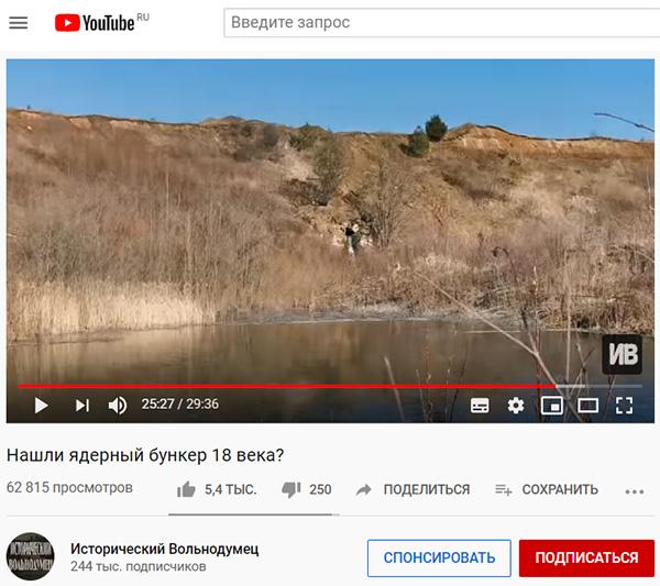 Экспедиции к выпаривателям родниковой воды - Страница 33 Reka_tvertsa_vodopad
