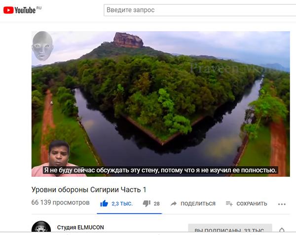 Экспедиции к выпаривателям родниковой воды - Страница 27 Sigiriya_shri-lanka_oborona_1