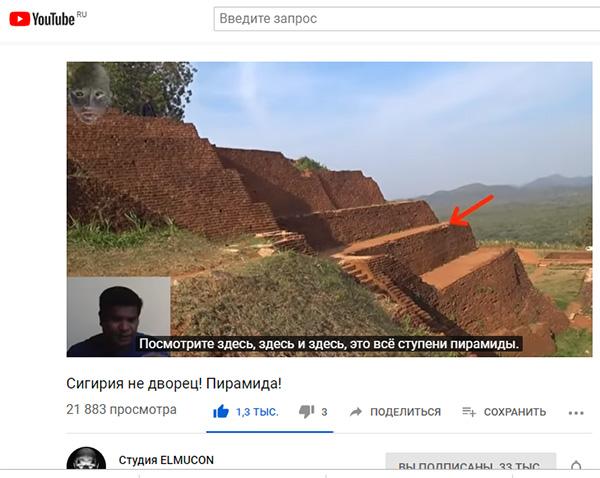 Экспедиции к выпаривателям родниковой воды - Страница 27 Sigiriya_shri-lanka_piramida