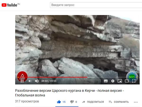 Экспедиции к выпаривателям родниковой воды - Страница 27 Tsarsky_kurgan_kamenolomni