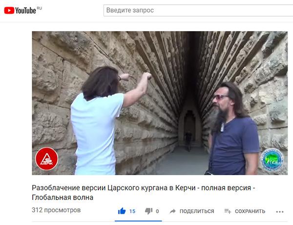 Экспедиции к выпаривателям родниковой воды - Страница 27 Tsarsky_kurgan_magnetron_iznutri