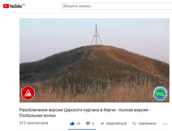 Экспедиции к выпаривателям родниковой воды - Страница 27 Tsarsky_kurgan_magnetron_snaruzhi