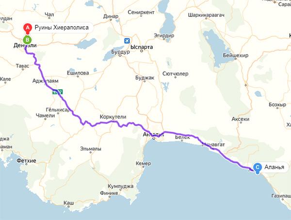 Экспедиции к выпаривателям родниковой воды - Страница 27 Turtsiya_pamukkale_alaniya_400km