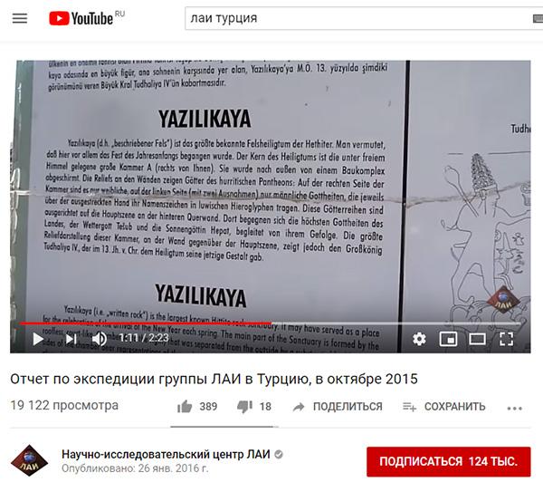 Экспедиции к выпаривателям родниковой воды - Страница 27 Yazylykaya