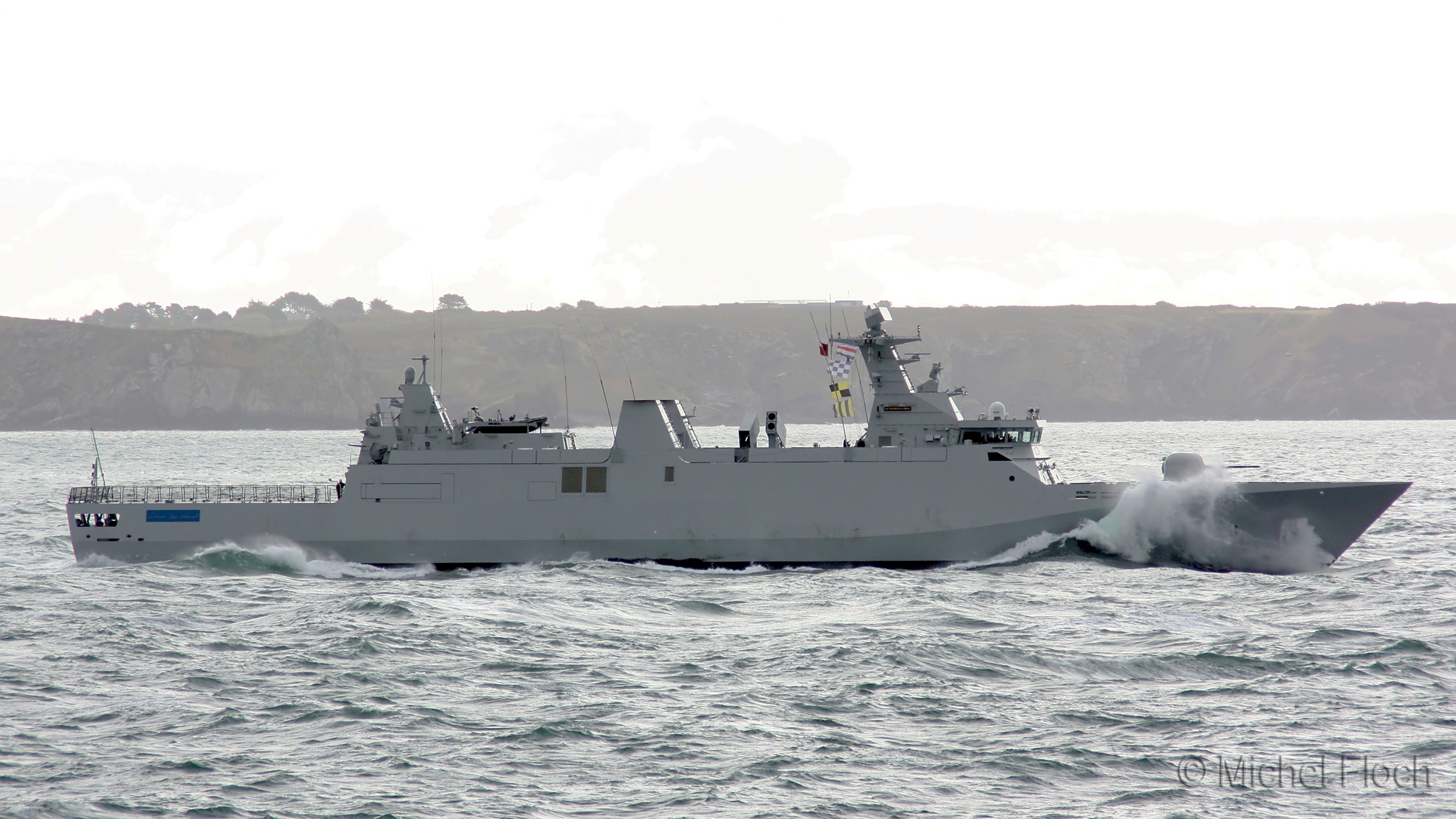 Royal Moroccan Navy Sigma class frigates / Frégates marocaines multimissions Sigma - Page 13 1773702