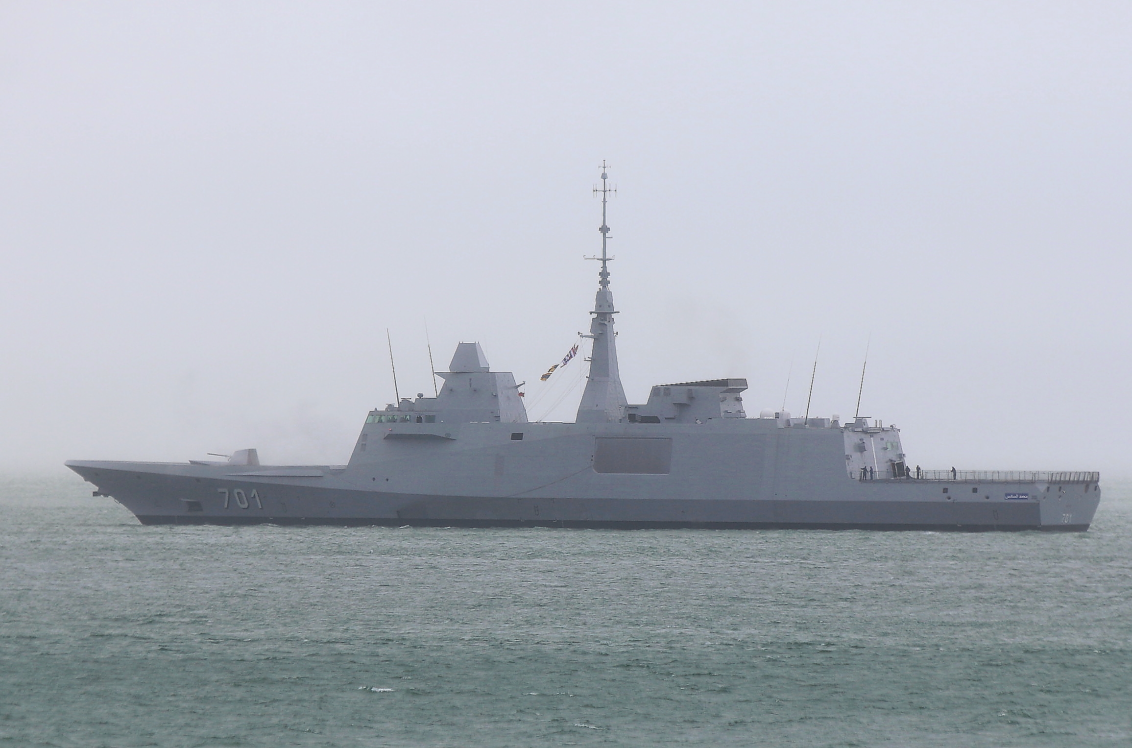 البحرية الملكية المغربية -شامل- - صفحة 12 2044447