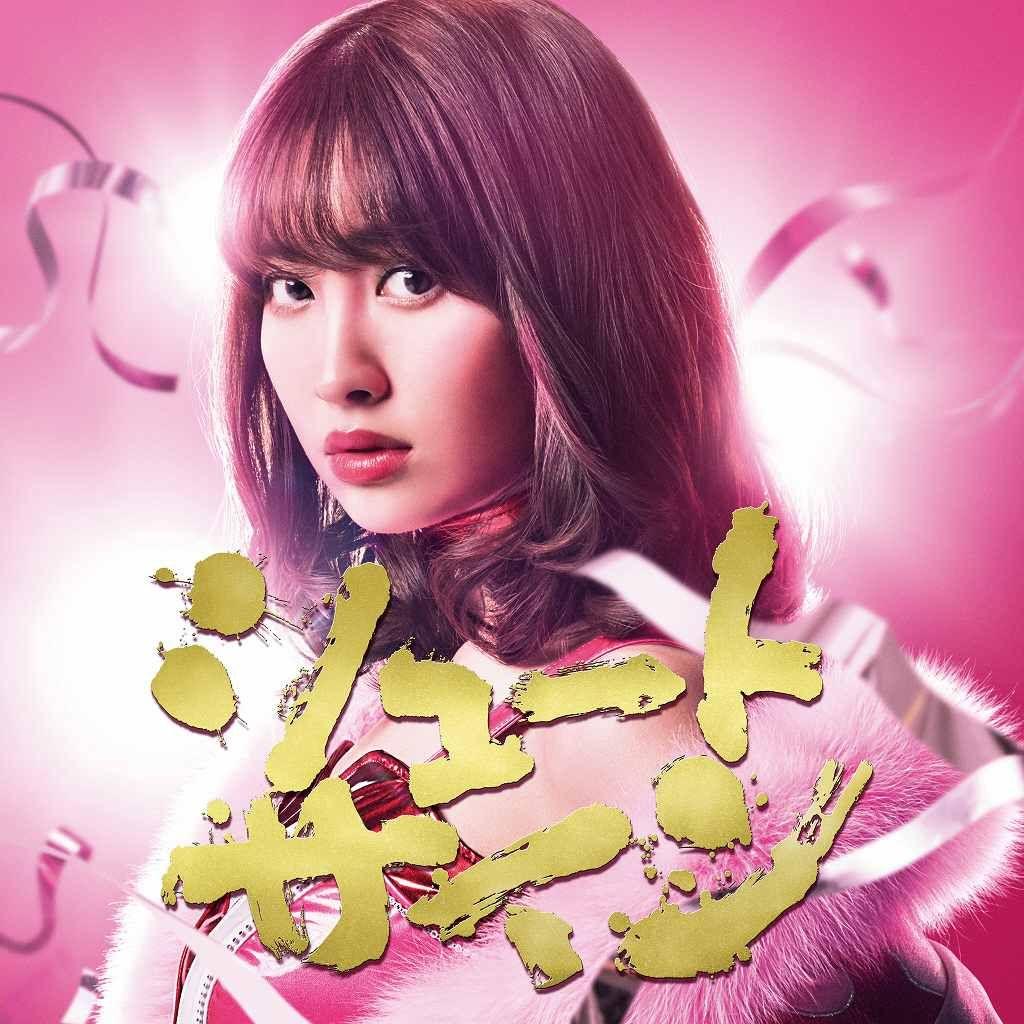 """AKB48 >> Single """"#Sukinanda"""" - Página 12 4988003500665_2"""