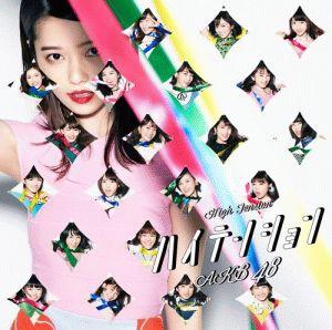 """AKB48 >> Single """"#Sukinanda"""" - Página 12 4988003495183_2"""