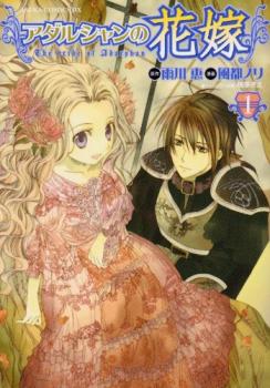 Random manga/anime pics :D 114
