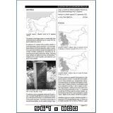 knjiga SLOVENSKI KOVANCI IN BANKOVCI V 20. STOLETJU Vzorec013