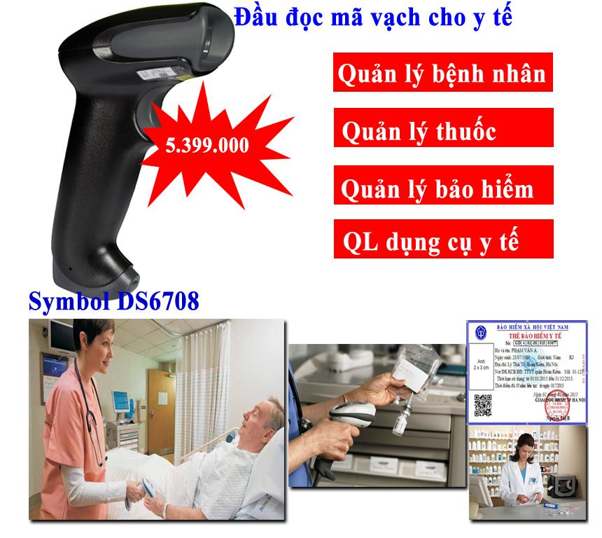 Máy đọc mã vạch giá rẻ cho bệnh viện 6708_1448529731