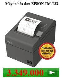 Giải pháp bán hàng cho cửa hàng tự chọn EPSON%20TM-T82_1447916022