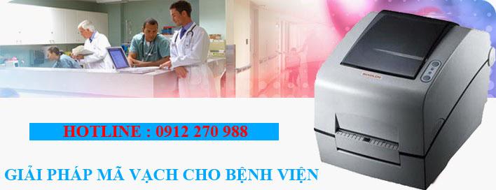 Máy in mã vạch giá rẻ cho bệnh viện May%20in%20ma%20vach%20bixolon_1449561273