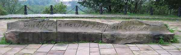 Экскурсии по Киеву. Старокиевская гора Starokievskaya_gora-86612