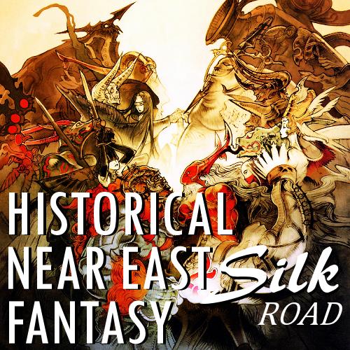 The Silk Road Ad4b