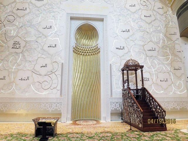 في العالم العربي مساجد تحف معمارية 1436054976