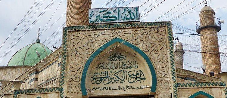مسجد النوري الكبير، صرح معماري هدمته داعش 183782122