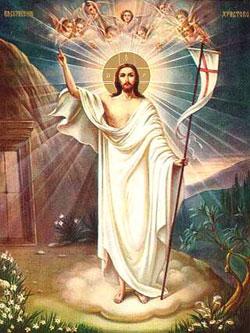 VERSKI PRAZNICI Hristos