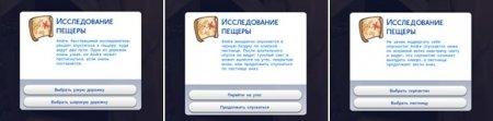 Секретные локации в Sims 4 1409937406_ktsuktsu-tile
