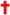Méditer, scruter l'Evangile, vivre l'Evangile... Voilà la solution ! Signe-de-Croix