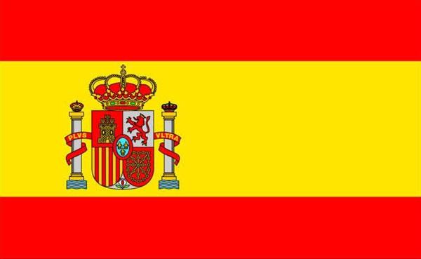 FÚTBOL - Página 2 Bandera_espaola