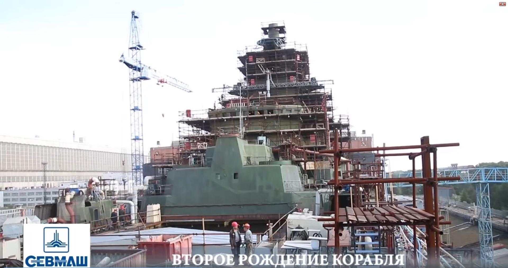 Upgraded Kirov class: Project 11442 [Admiral Nakhimov] - Page 13 1144njn