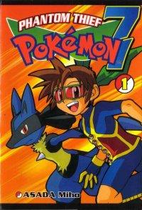 [Livro][+Mangá][+Resenha] Kaitou! Pokémon 7/ Phantom Thief! Pokémon 7 PHANTOM_THIEF_POKEMON_7_1295693455P