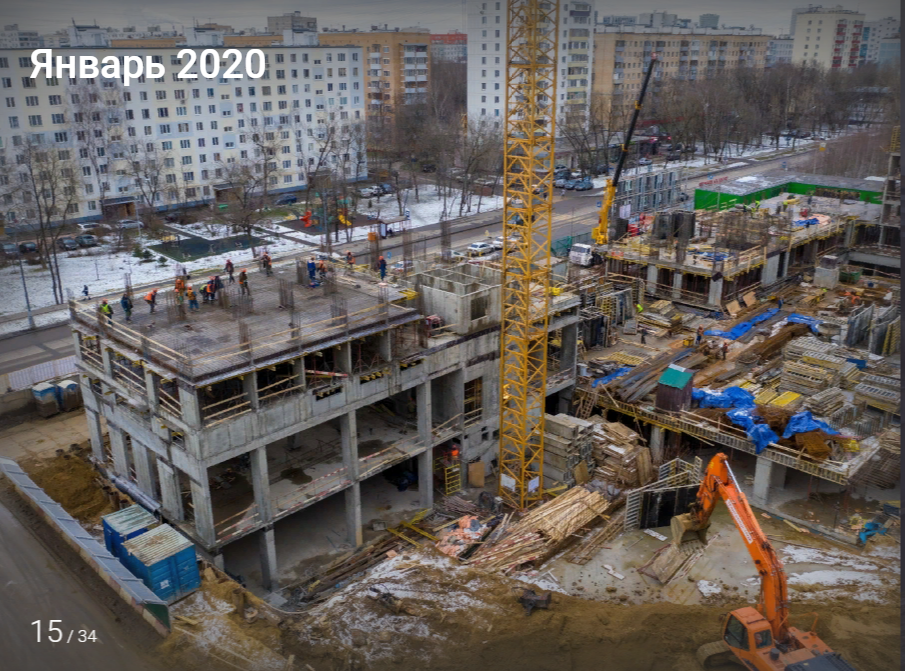 Строительство 2 корпуса - Страница 4 BZBlsIKN