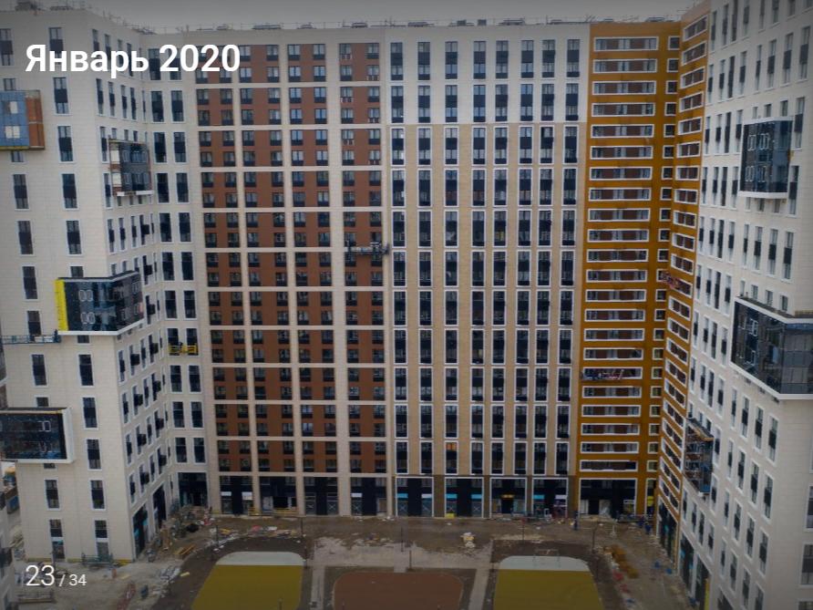 Строительство 4 корпуса - Страница 14 Kvlx0Iyg