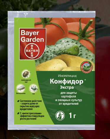 Препарат для защиты растений Ac4t7I9t