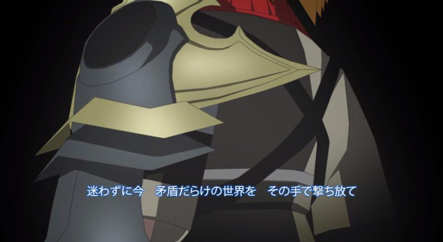 Kingdom Hearts Rebirth 2 07