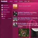 شرح تغيير ستايل الفايس بوك بالصور – Mozilla FireFox 2