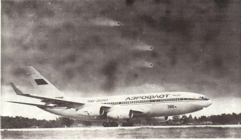 1990: Moscou  trois ovnis photographiés au dessus d'un aéroport Essaiii963002