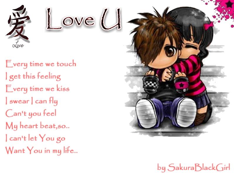 really i love you 683187kki8abof29