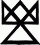 Чиры славянских богов 22