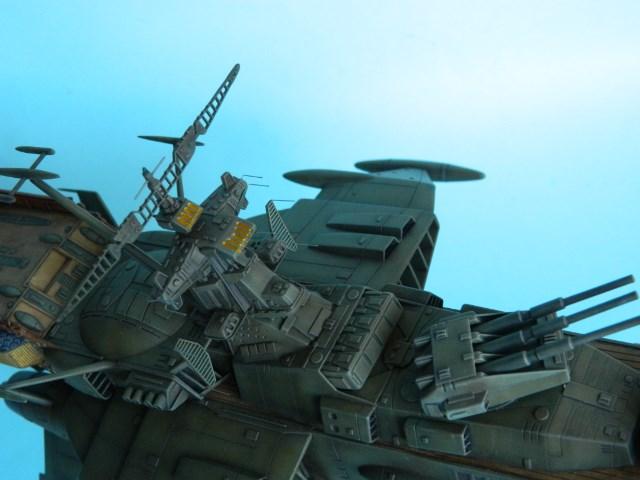 Arcadia (Bandaï) Uph6r1