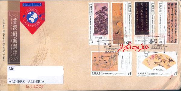 Boite aux lettres - Page 3 Hk2