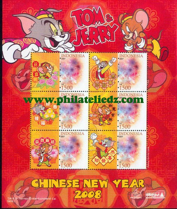 Années Lunaires Chinoises Rat4