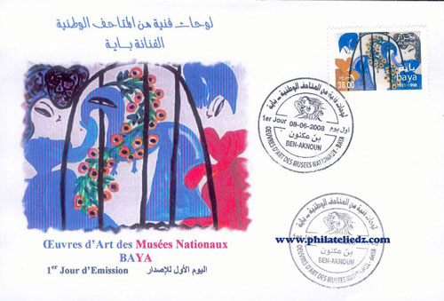 A/S oeuvres d'art des musées nationaux. 4