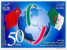 HP: 50ans de relations diplomatique Algero-chinoise/Sino-Alg China