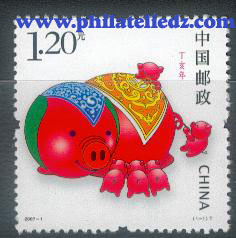 Années Lunaires Chinoises Pig