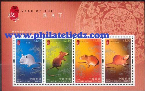 Années Lunaires Chinoises Rat1