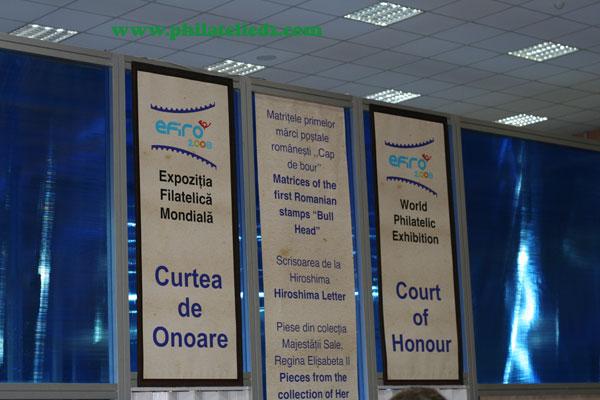 Exposition Philatelique Internationale EFIRO 7