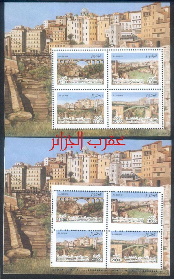 Emission Ponts d'Algerie Pont1