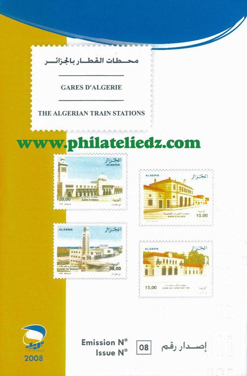 "Emission ""Gares d'Algérie"" du 09 Juillet - Page 2 N1"