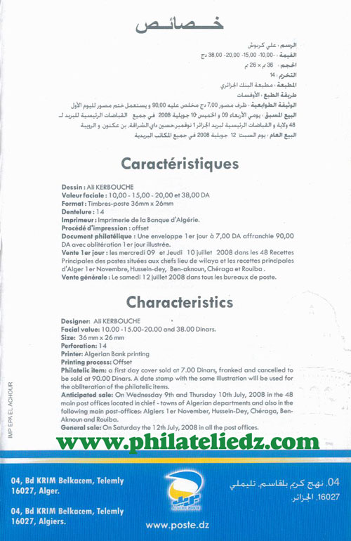 "Emission ""Gares d'Algérie"" du 09 Juillet - Page 2 N2"